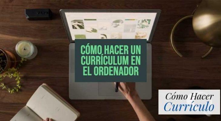 curriculum en el ordenador