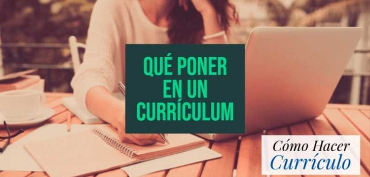 datos de interes curriculum ejemplo